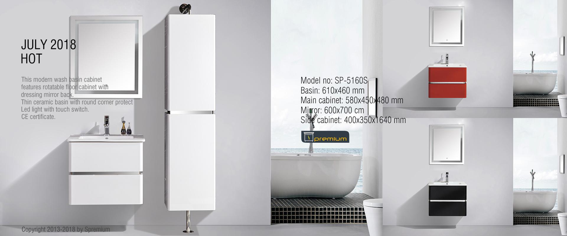 China Bathroom Cabinet Factory, China Bathroom Furniture Supplier